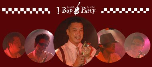 ロカビリーバンド J-Bop & Party